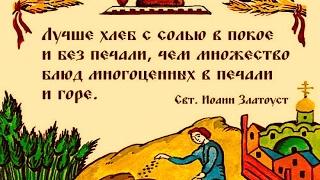 Ржано-пшеничный хлеб и хлебопечь Bork отзыв // Дела кухонные