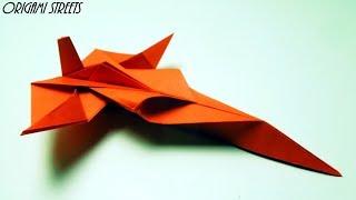 Как сделать самолёт из бумаги - Оригами