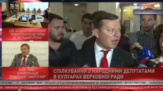 видео Янукович ліквідував опозицію в Раді