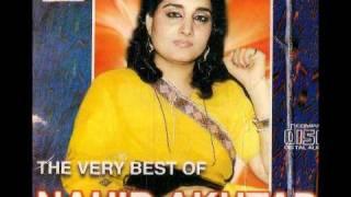 Jahan Tera Naqshe Qadam Dekhte Hain - |Naheed Akhtar| [Ghazal]