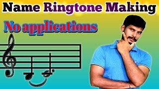 How to make my name ringtone with music | custom ringtone and SMS tone making full tutorial