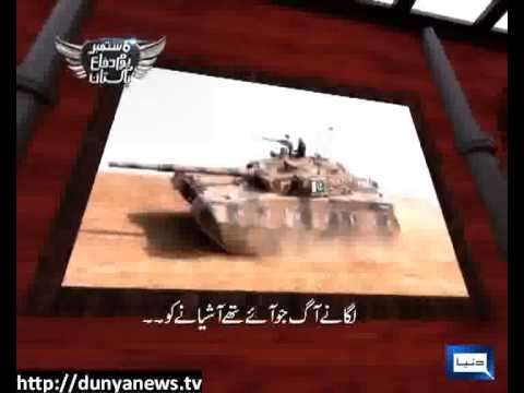 Dunya TV Promo- Defence Day Song-...