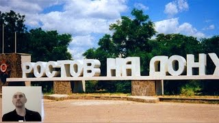 Семинар в Ростове-на-Дону. Вооллстриусс Абсалямов
