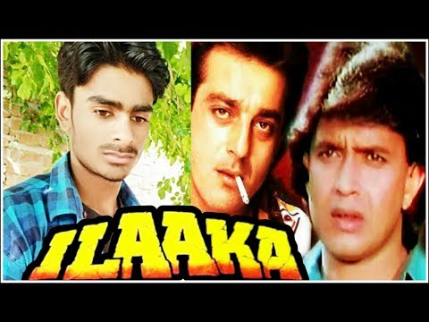 ILAAKA movie best scene | mithun chakraborty best dialogue Ilaaka movie | ABLS CLUB |