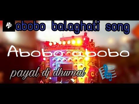 Abobo abobo dj dhumal song benjo mix