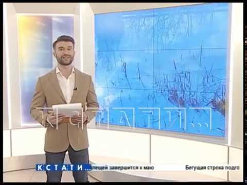 Тайна «Голубого озера» у Автозаводского шоссе раскрыта