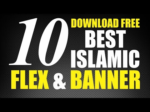 How to Download - Islamic Flex - and - Banner design free