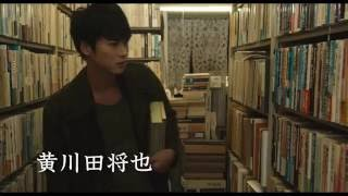 函館の西洋風アパート翡翠館はオーナーが若手支援のために仕事場兼居住...