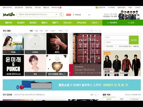 Kakao buys Korean music streaming giant MelOn