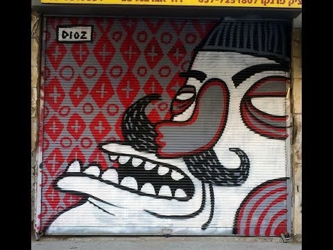 Graffiti and Street-Art in Tel-Aviv,Israel, on 2013 גראפיטי בתל אביב בשנת