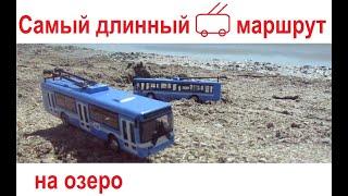Троллейбус Автопром синий.