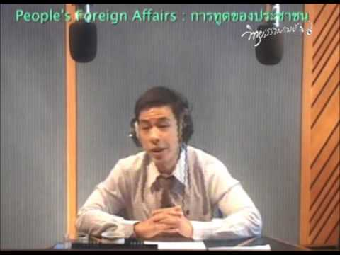 saranrom radio AM1575 kHz : เราคืออาเซียน [26-05-2559]
