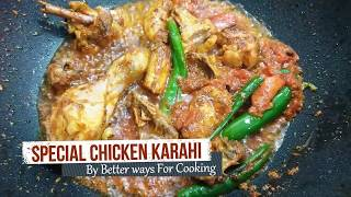 Special Chicken Karahi Recipe - By Better Ways For Cooking.