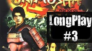 [PS2] Onimusha Warlords Walkthrough LongPlay Part #3 [PCSX2 Max Settings]