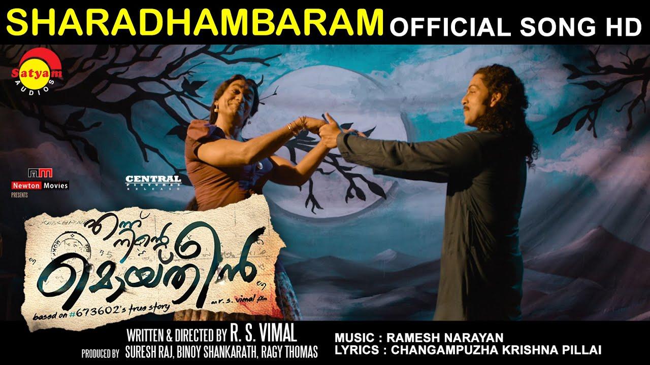 sarathambaram video song