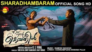 Sharadambaram | Official Video Song HD | Ennu Ninte Moideen | Prithviraj | Parvathi