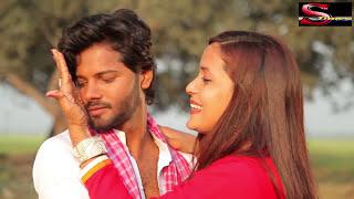 Ghas Kate Chalu Aha || 2017 Maithali song || Saroj Mandal
