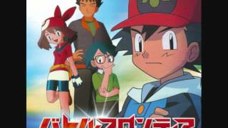 Pokemon Japan Theme