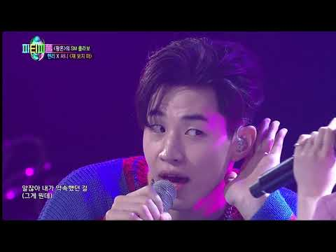 [JYP's Party People] Ep 8_U&I - Henry Lau, Sunny (SNSD)