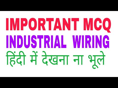 Important Mcq Industrial Wiring Hindi म For Bsphcl Dmrc