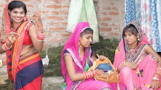 छोटी गोतिनी हार रखने के लिए माझिल गोतिनी को देती है तो देखिए जेठानी कैसे चुरा लेती है,JiloBhojpuriya