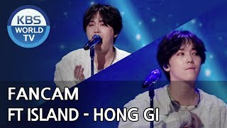 [FOCUSED] FTISLAND's Hong Gi - Summer Night's Dream [Music Bank / 2018.07.27]