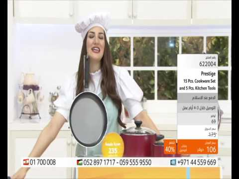 KMD   Prestige 10pc Cookware & Gift set   citrussTV com