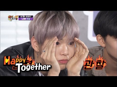 Kang Daniel Stick Close to the Monitors! [Happy Together Ep 532]