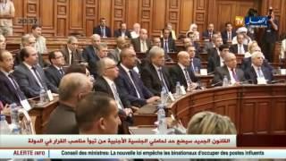 حكومة: 10 أيام لوزراء سلال..إستراحة قبل حرب الدخول الإجتماعي