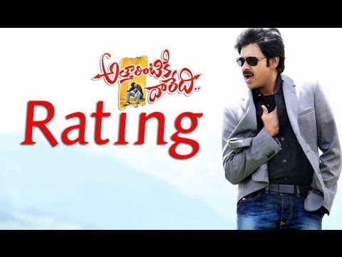 Attarintiki Daredi Movie Rating - Pawan Kalyan, Samantha, Brahmanandam, DSP Travel Video