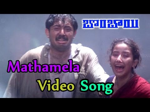 Kulamela Mathamela Video Song || Bombay Movie || Aravind Swamy, Manisha Koirala