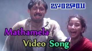 Kulamela Mathamela Video Song || Bombay Movie || Aravind Swamy, Manisha Koirala