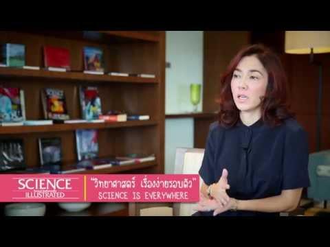 TVC Science Illustrated Thailand   Khun Somkamol