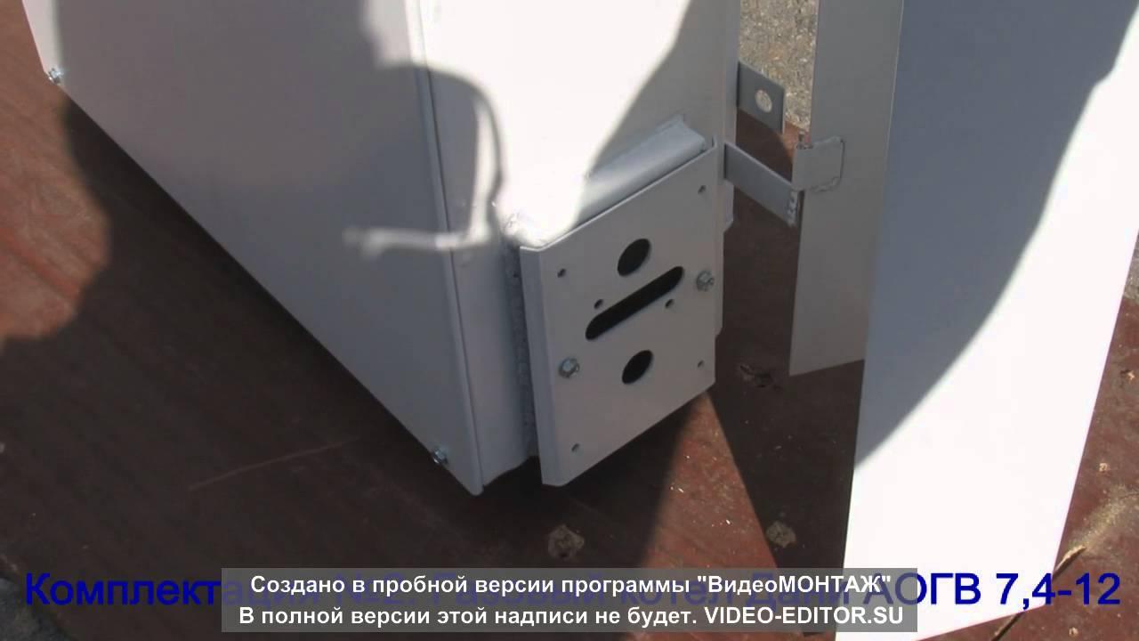 Теплообменник дани Кожухотрубный конденсатор ONDA L 32.303.2438 Хабаровск