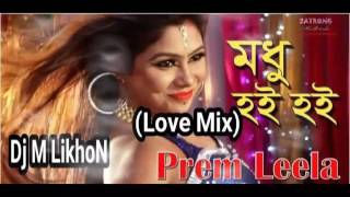 Modu koi koi dj song 01911111481 Nisat computerHD