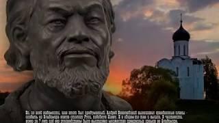 ХРАМ ПОКРОВА НА НЕРЛИ(«Православная телекомпания «Союз» 2015 http://tv-soyuz.ru/, 2015-10-12T10:33:11.000Z)
