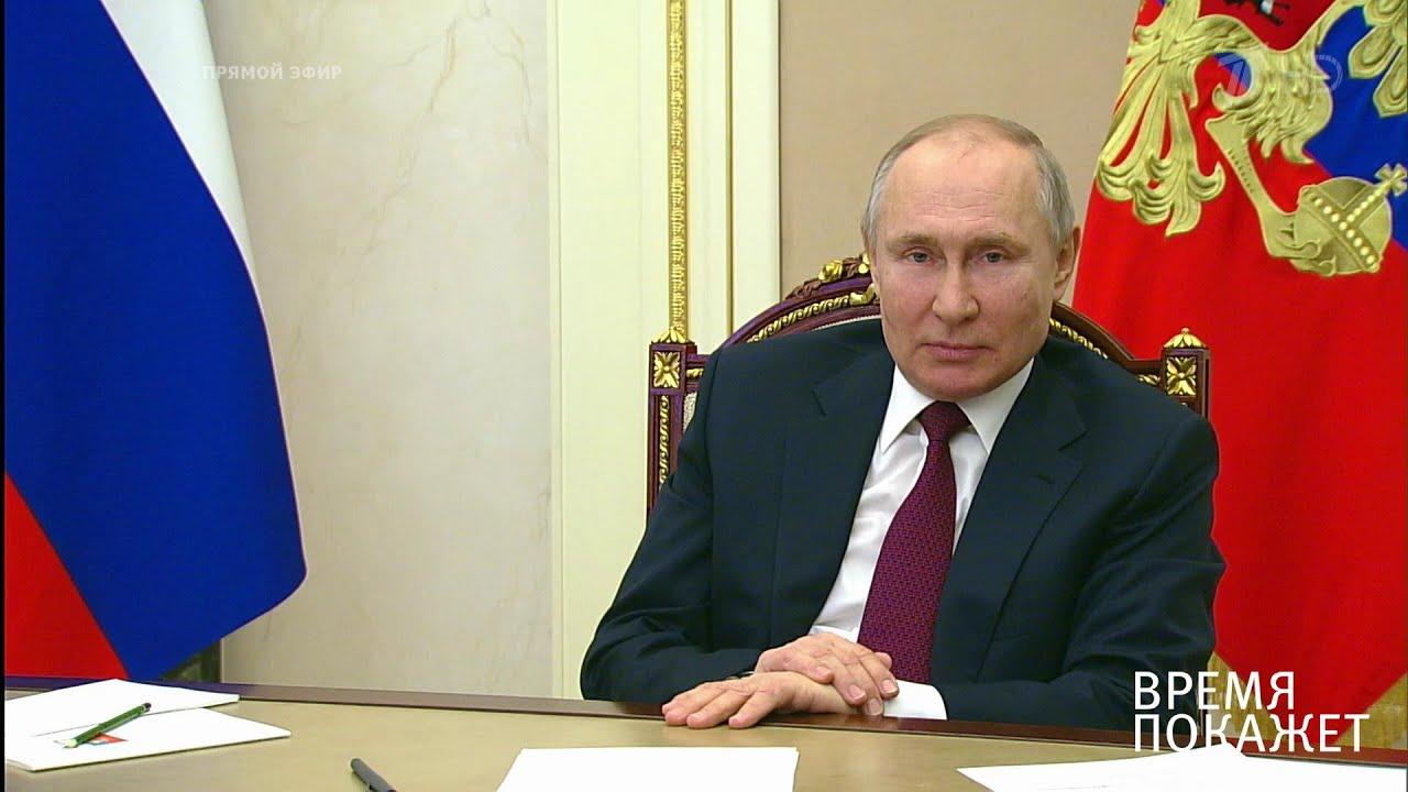 Путин ответил на заявление Байдена в свой адрес. Время покажет. Фрагмент выпуска от 18.03.2021