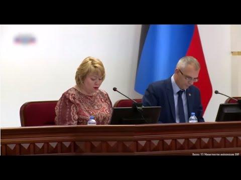 """Руководство """"ДНР""""""""ЛНР"""" ответит за сепаратизм на Донбассе?"""