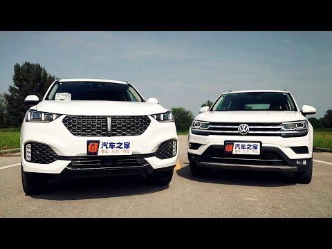 中国品牌挑战德国品牌 2019对比试驾WEY VV6 Vs 大众途岳Volkswagen Tharu