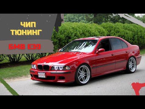 🚀 Чип Тюнинг БМВ е39! Как Прошить ЭБУ Siemens MS42 5wk90021 BMW e39 Программатором Galletto 1260