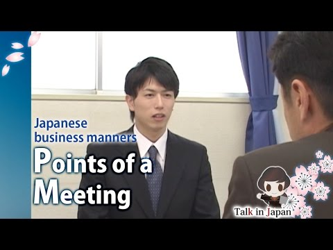 [Japanese business manners] Points of a meeting