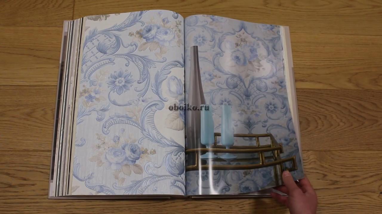 немецкие фото обои каталог