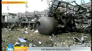 видео В больнице скончался пострадавший во время взрыва на месторождении в Сургутском районе
