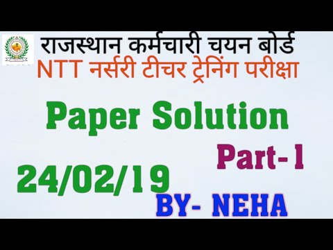 Rssb NTT EXAM PAPER SOLUTION PART -1 NTT EXAM ANSWER KEY