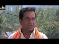 Attili Sattibabu LKG Movie Comedy | Brahmanandam Comedy with Naresh | Telugu Comedy Scenes