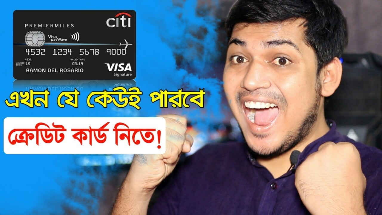 now anyone can get credit card in bangladesh youtube. Black Bedroom Furniture Sets. Home Design Ideas