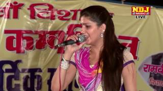 tera chandarma sa chehra sapna choudhary hit ragni dance new haryanvi ragni ndj music