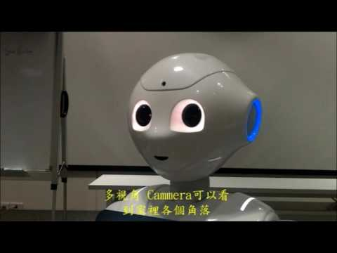 pepper + IoT smart device!!