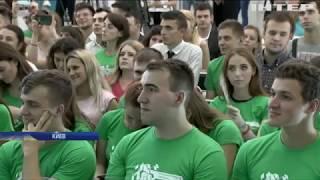 Фонд Виктора Пинчука выделил гранты талантливым студентам для обучения за рубежом