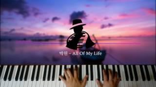 박원 - all of my life piano&string cover